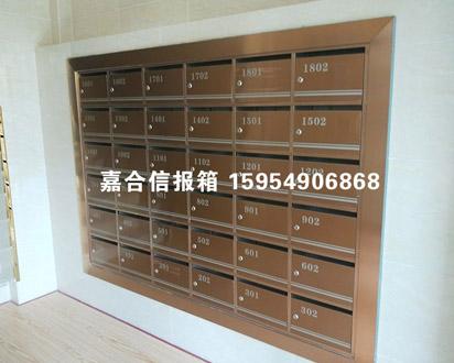 嵌入式信报箱-jh002