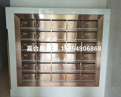 嵌入式信报箱-jh003