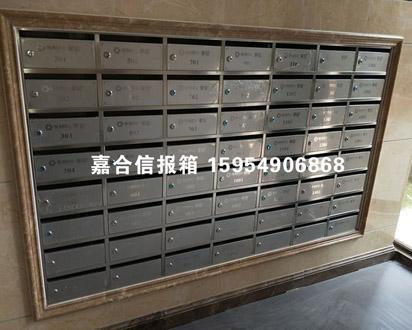 嵌入式信报箱-jh004