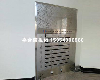 嵌入式信报箱-jh005